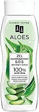Voňavky, Parfémy, kozmetika Multifunkčný gél na ruky a telo - AA Aloes 100% Aloe Vera Hand And Body SOS Gel