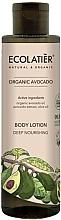 """Voňavky, Parfémy, kozmetika Mlieko na telo """"Intenzívna výživa"""" - Ecolatier Organic Avocado Body Lotion"""