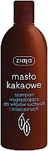 """Voňavky, Parfémy, kozmetika Šampón pre suché a poškodené vlasy """"Kakaové maslo"""" - Ziaja Shampoo for Dry and Damaged Hair"""