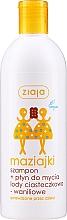 Voňavky, Parfémy, kozmetika Šampónový sprchový gél pre deti - Ziaja Kids Shampoo and Shower Gel Cookies and Vanilla Ice Cream