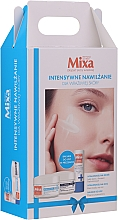 Voňavky, Parfémy, kozmetika Sada - Mixa Hyalurogel Gift Set (cr/50ml + cr/50ml + lip/balm/4.7ml)