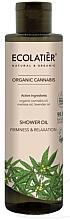 """Voňavky, Parfémy, kozmetika Sprchový olej """"Pružnosť a relaxácia"""" - Ecolatier Organic Cannabis Shower Oil"""