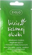 Voňavky, Parfémy, kozmetika Regeneračná maska na tvár - Ziaja Olive Leaf Mask