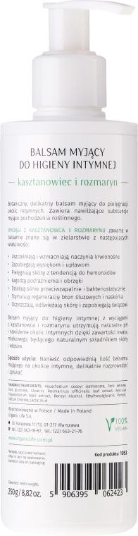 Čistiaci balzam pre intímnu hygienu s extraktom gaštana a rozmarína - Organic Life Dermocosmetics Balm For Intimate Hygiene — Obrázky N2