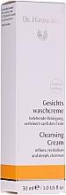 Voňavky, Parfémy, kozmetika Čistiaci krém na tvár - Dr. Hauschka Cleansing Cream