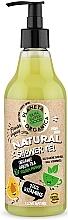 Voňavky, Parfémy, kozmetika Sprchový gél - Planeta Organica 100% Vitamins Skin Super Food Shower Gel Green Tea & Golden Papaya