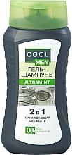 """Voňavky, Parfémy, kozmetika Gél-šampón """"Ultramint"""" 2v1 - Cool Men"""