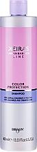 """Voňavky, Parfémy, kozmetika Šampón """"Ochrana farby"""" - Dikson Kerais Color Protections Shampoo"""