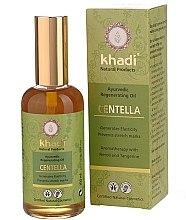 """Voňavky, Parfémy, kozmetika Olej na telo """"Centella"""" - Khadi"""