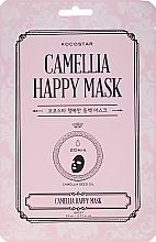 """Voňavky, Parfémy, kozmetika Hydratačná maska na tvár """"Kamélia"""" - Kocostar Camellia Happy Mask"""