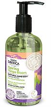 """Voňavky, Parfémy, kozmetika Prírodné mydlo na ruky """"Kvitnúca tajga"""" - Natura Siberica Taiga Siberica Natural Hand Soap"""