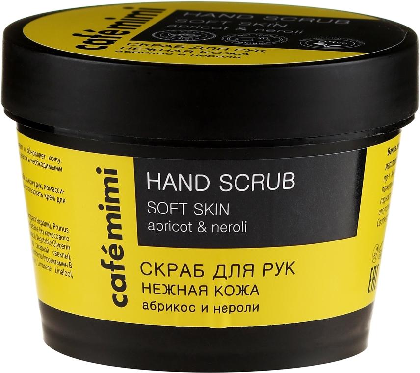 "Scrub na ruky ""Jemná pokožka"" marhuľa a neroli - Cafe Mimi Hand Scrub Soft Skin"
