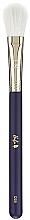 Voňavky, Parfémy, kozmetika Štetec pre lícenku DS6 - Hulu