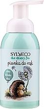 Voňavky, Parfémy, kozmetika Pena na umývanie rúk s čučoriedkovou príchuťou - Sylveco For Kids Hand Wash Foam