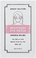 Voňavky, Parfémy, kozmetika Náplasti na zosvetlenie tmavých kruhov pod očami - Missha Speedy Solution Brightening Eye Patch