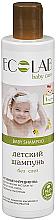 """Voňavky, Parfémy, kozmetika Detský šampón """"Žiadne slzy"""" - ECO Laboratorie Baby Shampoo"""