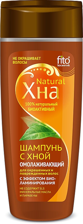 """Omladzujúci šampón s hennou """"Efekt biolaminácie"""" - Fito Kosmetic Henna Natural"""