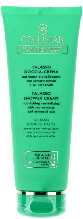Sprchový krém-gél - Collistar Talasso Doccia-Crema