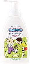 Voňavky, Parfémy, kozmetika Pena do kúpeľa pre chlapcov - Bambino Foam For Washing