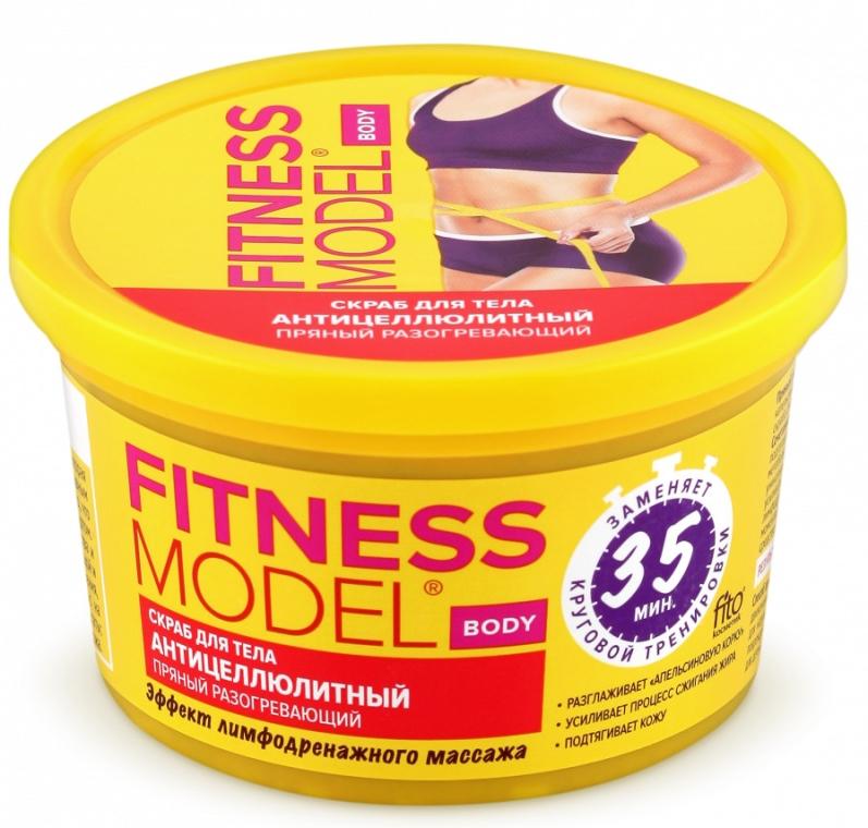 Scrub-masáž na telo zohrievajúci - Fito Cosmetics Fitness Model Body Scrub