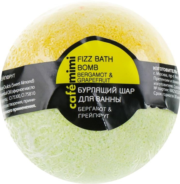 "Šumivá guľa do kúpeľa ""Bergamot a grapefruit"" - Cafe Mimi Bubble Ball Bath"
