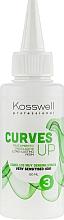 Voňavky, Parfémy, kozmetika Prípravok pre dlhodobý styling - Kosswell Professional Curves Up 3
