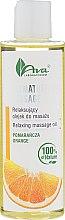 Voňavky, Parfémy, kozmetika Relaxačný masážny olej s pomarančom - Ava Laboratorium Aromatherapy Massage Relaxing Massage Oil Orange