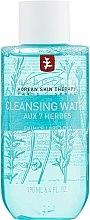 """Voňavky, Parfémy, kozmetika Micelárna voda """"7 bylín"""" - Erborian Aux 7 Herbes Cleansing Micellar Water"""