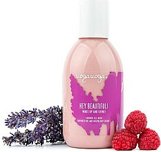 Voňavky, Parfémy, kozmetika Sprchový gél s levanduľovým olejom a malinovým extraktom - Uoga Uoga Shower Gel