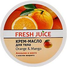 """Voňavky, Parfémy, kozmetika Telové krémové maslo s amarantovým olejom """"Pomaranč a mango"""" - Fresh Juice Orange & Mango"""