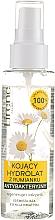 Voňavky, Parfémy, kozmetika Hydrolát z harmančeka - Lirene Hydrolat 100% Chamomile Flower Water