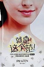 Voňavky, Parfémy, kozmetika Hydratačná maska na tvár - Pilaten Collagen Moisturizing Mask