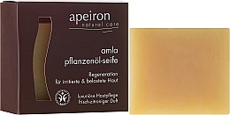 """Voňavky, Parfémy, kozmetika Prírodné mydlo """"Amla"""" na regeneráciu pleti - Apeiron Amla Plant Oil Soap"""