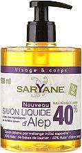 Voňavky, Parfémy, kozmetika Tekuté mydlo - Saryane Savon Liquide DAlep