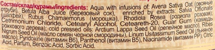 Vlasová maska Lopúchová - Recepty babičky Agafy — Obrázky N5
