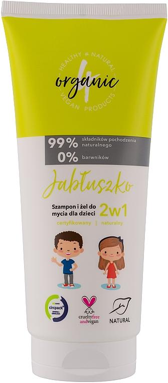 Šampón a kúpeľový gél pre deti s jablkovou vôňou - 4Organic Shampoo And Bath Gel For Children