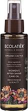 Voňavky, Parfémy, kozmetika Olej po holení - Ecolatier Organic Cactus Women`s After Shave Care Oil