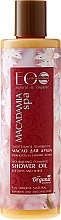 """Voňavky, Parfémy, kozmetika Výživný penový sprchový olej """"Jemnosť a žiarivosť pokožky"""" - ECO Laboratorie Macadamia SPA Shower Oil"""