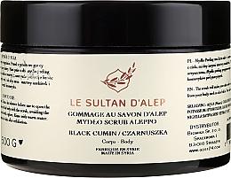 Voňavky, Parfémy, kozmetika Mydlový scrub na telo - Biomika Scrub-soap