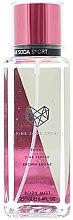 Voňavky, Parfémy, kozmetika Corsair Pink Soda Sport Pink - Sprej na telo