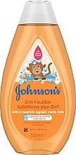Voňavky, Parfémy, kozmetika Detský sprchový gél - Johnson's® Baby