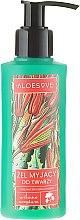 Voňavky, Parfémy, kozmetika Gél čistiace s organickými extraktmi z šťavy aloe - Aloesove