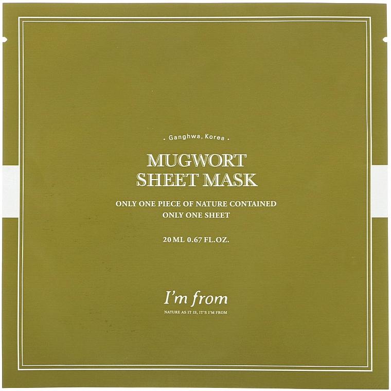 Listová maska na tvár s palinou - I'm From Mugwort Sheet Mask — Obrázky N1