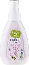 Voňavky, Parfémy, kozmetika Deodorant v spreji s levanduľou a pelargóniou - Ekos Personal Care
