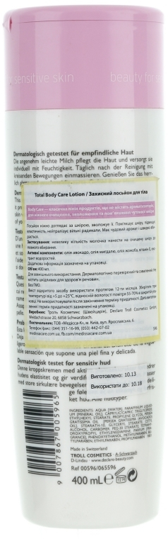 Ochranný lotion pre telo - Declare Total Body Care Lotion — Obrázky N2