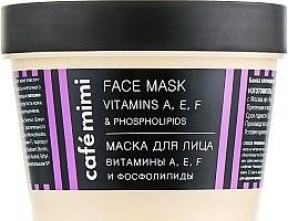 "Voňavky, Parfémy, kozmetika Maska na tvár ""Vitamíny a fosfolipidy"" - Cafe Mimi Face Mask"