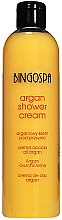 Voňavky, Parfémy, kozmetika Arganový sprchový krém s broskyňou - BingoSpa Argan Cream With Peach Shower