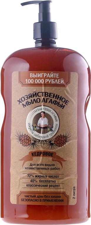 Hospodárske mydlo, cédrové - Recepty babičky Agafy