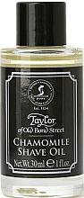 Voňavky, Parfémy, kozmetika Olej na holenie s harmančekom - Taylor of Old Bond Street Chamomile Shave Oil