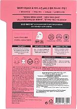Maska na tvár - Ultru I'm Sorry For My Skin pH5.5 Jelly Mask Soothing — Obrázky N2